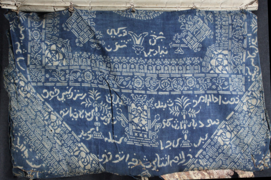 Calligraphic batik cloth binding of a finely illuminated Kitab mawlid manuscript containing songs in Arabic in praise of the Prophet, 19th c., from the collection of Husain Hatuwe, Ambon. EAP276/7/32.