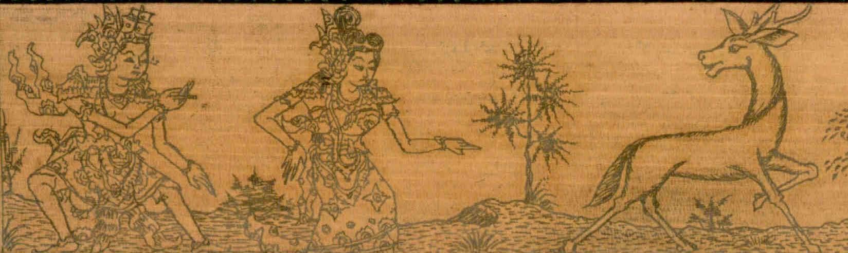 Asian and African studies blog: Ramayana