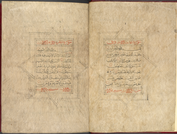 Opening pages of a Qur'an manuscript from Java, 18th-early 19th century. British Library, Add. 12343, ff. 1v-2r