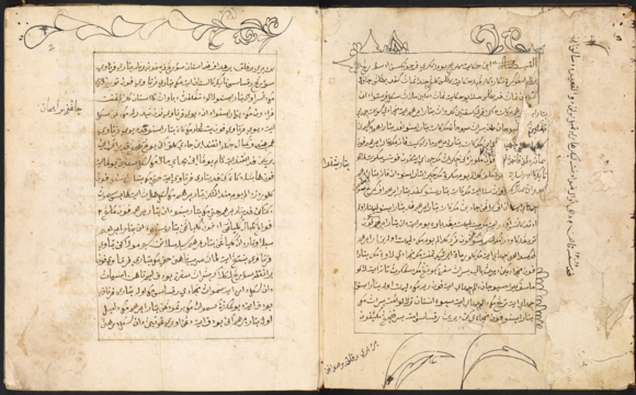 Opening pages of Hikayat Maharaja Boma, with the date of copying of 1219 (1804) inscribed vertically in the right-hand margin of the first page. British Library, MSS Malay C 8, ff. 1v-2r.