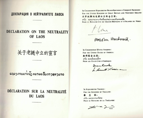 Declaration on the neutrality of Laos, signed by representatives of Burma, DR Vietnam, India, Cambodia, Canada, China, Poland, Republic of Vietnam, Soviet Union, Great Britain, USA, Thailand, and France on 23 July 1962. British Library, LP.31.b.467