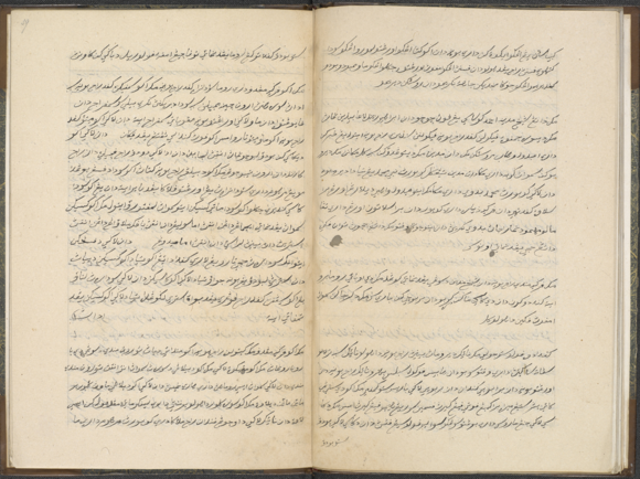 Add.12389, ff.58v-59r copy