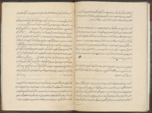 Add.12389, ff.58v-59r copy