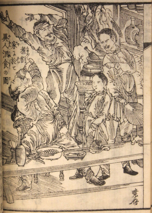 """Foreigners eating and drinking in a tavern"", from Seiyō ryōritsū. British Library, ORB.30/7689, vol.2 f.18v."