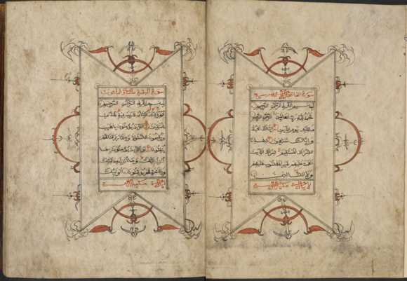 Opening pages of a Qur'an from Java, 18th-early 19th century. British Library, Add. 12312, ff. 1v-2r