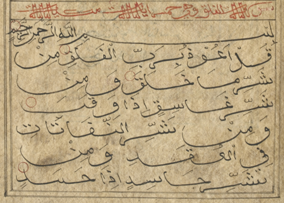 Add_ms_12343_f189r-det