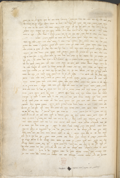 Letter of Jacob Rafael of Modena, Italy 1530. The Polonsky Foundation Catalogue of Digitised Hebrew Manuscripts. reply of Jacob Rafael of Modena. British Library, Arundel MS 151, f. 191r