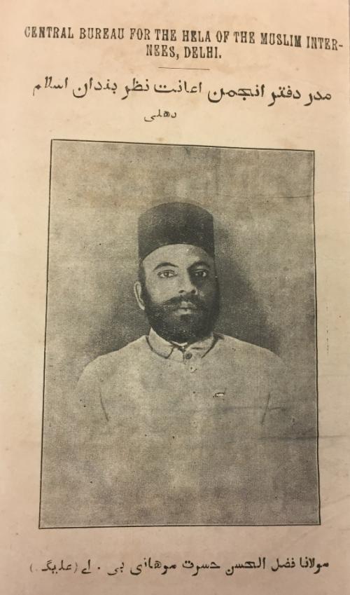 Image 1 Hasrat Mohani