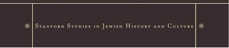 JewishStudies