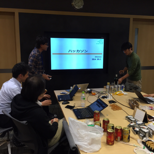 demo in hack-a-thon