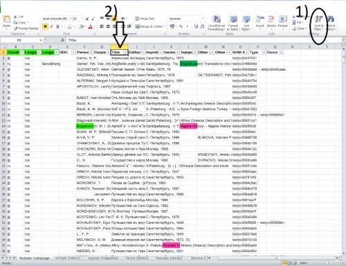 Spread Sheet Screenshot