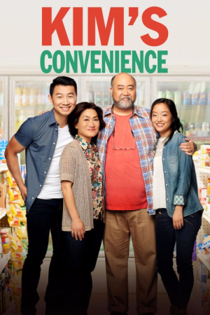 Complete First Season of Kims Convenience