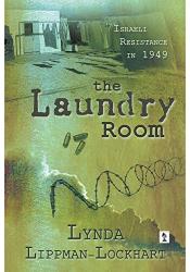 Lynda Lippman-Lockhart: The Laundry Room