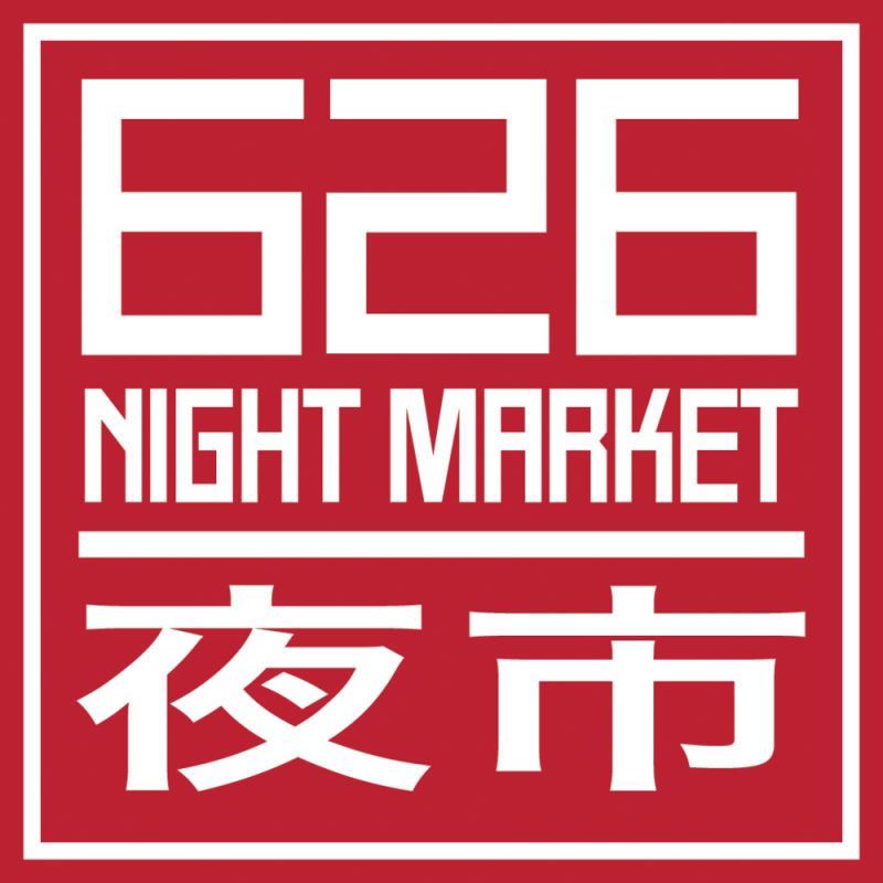 626_logo_1color_1024